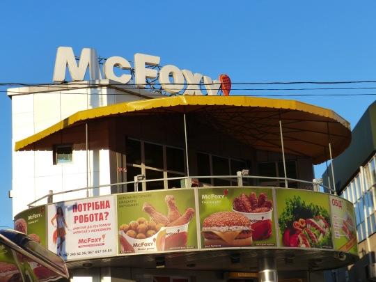 McFoxy